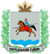 Coat of arms of Cherkasy Raion