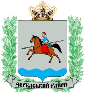 Cherkasy Raion - Image: Cherkaskiy rayon gerb