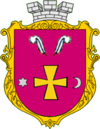 Coat of arms of Чорнухи
