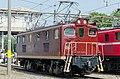 Chichibu-Railway-Deki-201.jpg