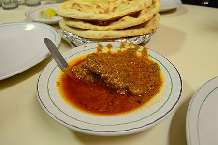 Chicken Qurma.JPG