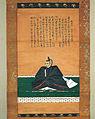 Chikasue Andō.jpg