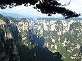 China IMG 3450 (29110504964).jpg