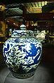 China ming blue dragons.JPG