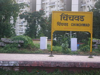 Chinchwad Place in Maharashtra, The Republic of India