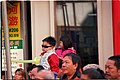 Chinese boy enjoy New Year activities in San Francisco, 2004.jpg