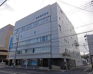 知多信用金庫 旧本店営業部