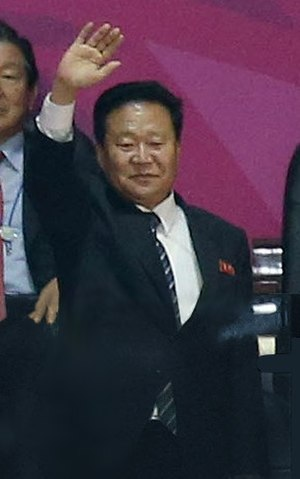 Choe Ryong-hae - Choe at the closing ceremony of the 2014 Asian Games