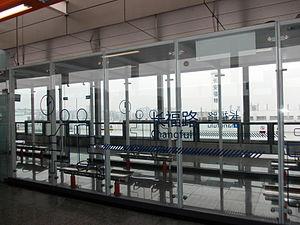 Changfulu Station - Image: Chongqing Rail Transit Changfulu