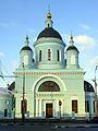 Church of Saint Sergius in Rogozhskaya Sloboda 06.jpg
