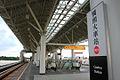 Ciaotou Station by MiNe (5).jpg