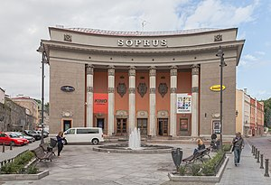 Cinema of Estonia - Cinema Sõprus, Tallinn