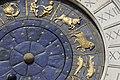 Clock Torre dell'Orologio Venice 2010 n5.jpg