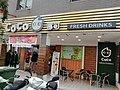 CoCo Fresh Tea Jincheng, Kinmen 20191216.jpg