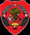 Coa far east republic 1920.png