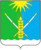 Coat of Arms of Kochubeyevsky rayon.png