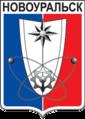 Coat of Arms of Novouralsk (Sverdlovsk oblast) (1979).png