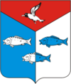 Coat of Arms of Peno rayon (Tver oblast).png