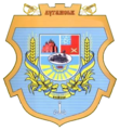 Coat of Arms of Zhovtnevyi Raion (Luhansk).png