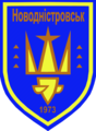 Coat of arms Novodnistrovsk.PNG