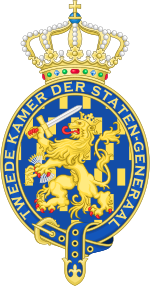 Coat of arms of the Tweede Kamer.svg
