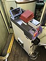 Coin changing machine in Kumamoto City Tramcar.jpg