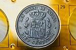 Coin of Spain 1878-1.JPG