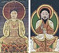 Comparison - Manichaean Jesus 1.jpg