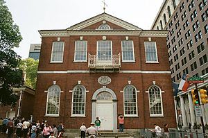 1st United States Congress - Congress Hall in Philadelphia, meeting place of this Congress's third session.
