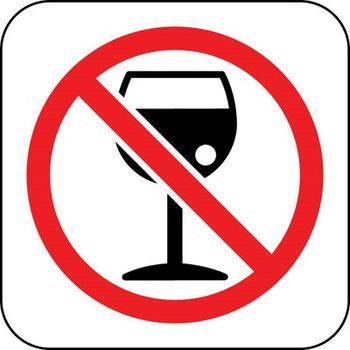 """No drinking"""