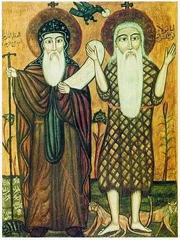 260px-Coptic_anthony_and_paul.jpg