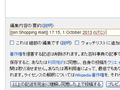 Copying from other language version of Wikipedia 07.png