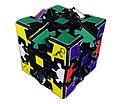 Corners Gear Cube.jpg