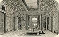 Cortile aperto nell'abitazione di un nobile romano.jpg
