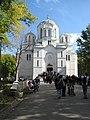 Crkva Svetog Djordja, Oplenac, 2013-10-12 - panoramio.jpg