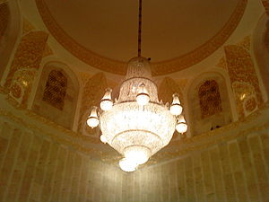 Raudat Tahera - Crystal chandelier and inscription of the entire Quran
