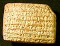 Cuneiform tablet- account of barley disbursements to prebendaries, Ebabbar archive MET vs86 11 199.jpg