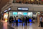 Currency exchange counter at ZBAA T3 (20180719071957).jpg