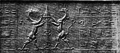 Cylinder seal of Elamite king Humban Kitin.png