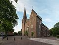 Dülmen, Rorup, St.-Agatha-Kirche -- 2015 -- 7660.jpg