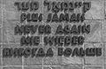 D-BY-Dachau - KZ-Gedenkstätte Dachau 3180.JPG