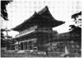 D561- japon,une porte de tokio - liv3-ch14.png