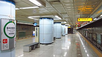 Seongseo Industrial Complex station - Station platform