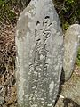 Dai 16 Chiwari Wainai, Miyako-shi, Iwate-ken 028-2105, Japan - panoramio (3).jpg