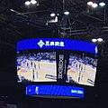 Daktronics Centerhung Video Display.JPG