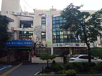 Dangsan-dong - Image: Dangsan 1 dong Comunity Service Center 20140606 172843