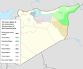 De Facto Regions of the Autonomous Administration of North and East Syria.png