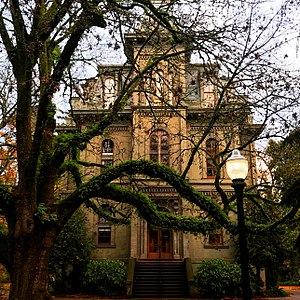 Deady Hall - Image: Deady Hall Taken Nov 25 2017