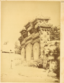 Decorative Archway Gate (Pailou) in the Xiang Shan Hunting Park, Beijing, 1874 WDL2116.png