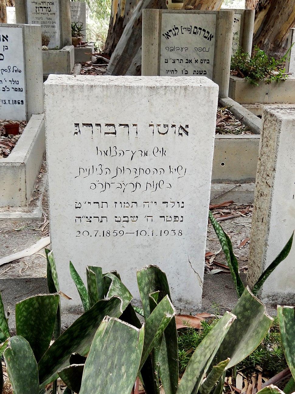 Degania Alef Cemetery Otto Warburg